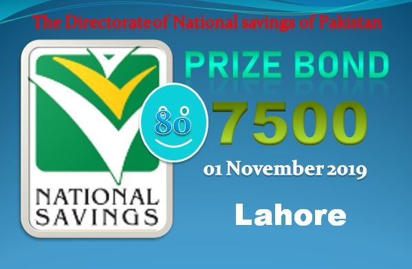Prize Bond Rs. 7500 Draw #80 Full List Result 01-11-2019 Lahore