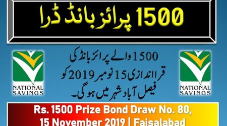 Draw 80, Rs. 1500 Prize Bond List, FSD On 15-11-2019