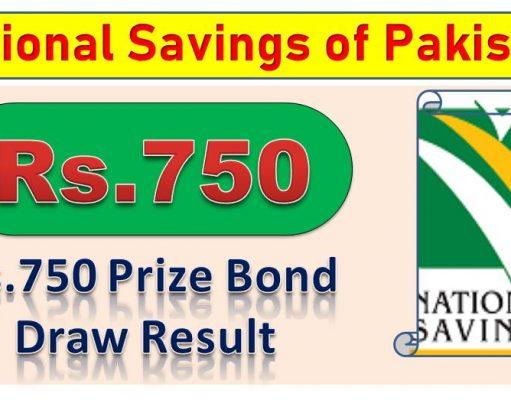 Rs, 750 Prize bond result