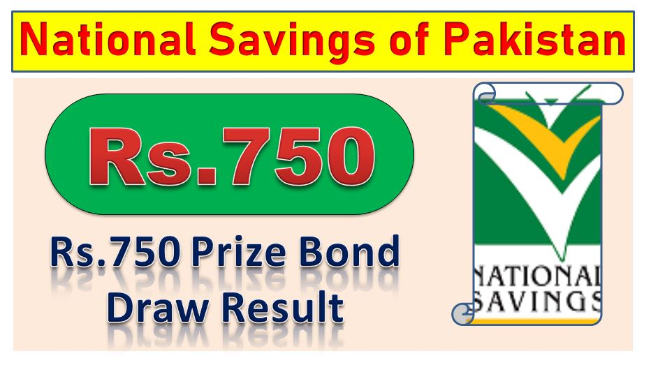 Rs, 750 Prize bond result