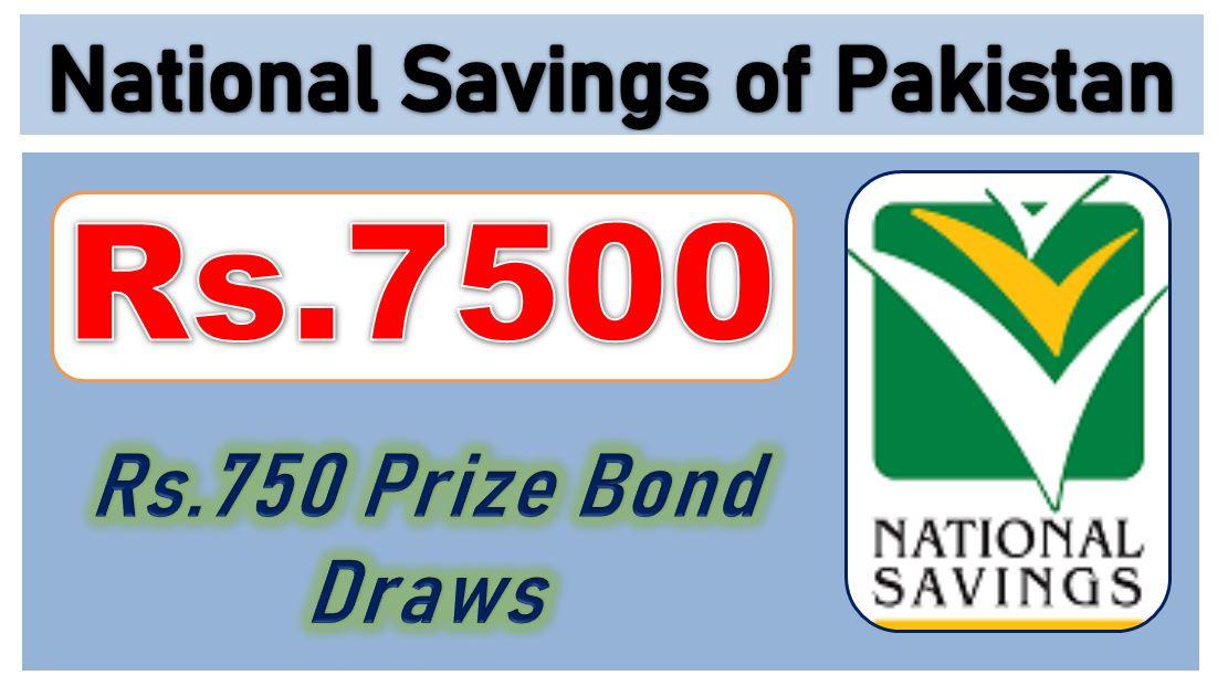 7500 RS. Prize Bond List