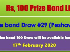 Prize Bond Result Rs. 100 17 February 2020