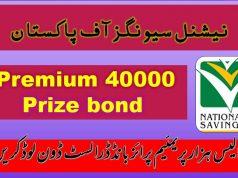 Premium Prize Bonds (Registered) Scheme