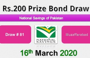 Prize Bond Rs. 200 Draw #81 Full List Result 16 March 2020