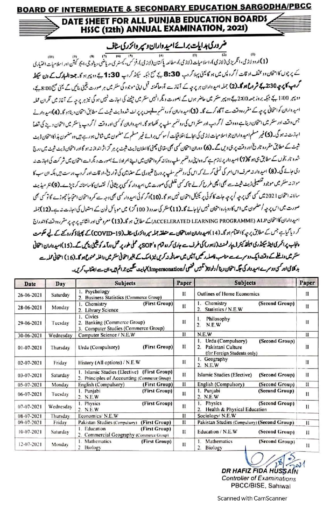 FA FSC Date sheet multan board