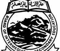 bise peshawar board date sheet 2021