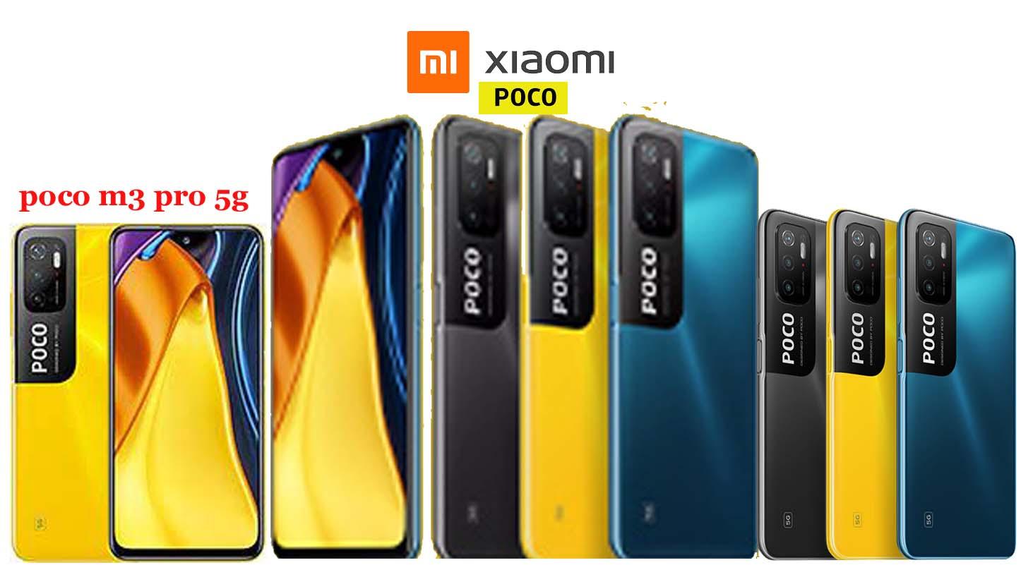 Poco M3 5G Price in PKR