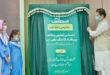 PM Ehsaas Program 2021