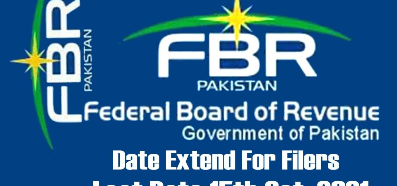 FBR Date extend 15 Oct