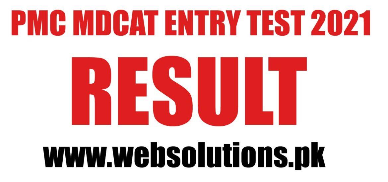 PMC MDCAT TEST 2021