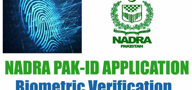 Pak ID Nadra Application