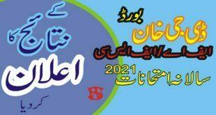 bise dg khan inter part 2 result 2021